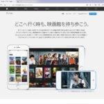 Appleもオープンなコンテンツビジネスに方針転換か?